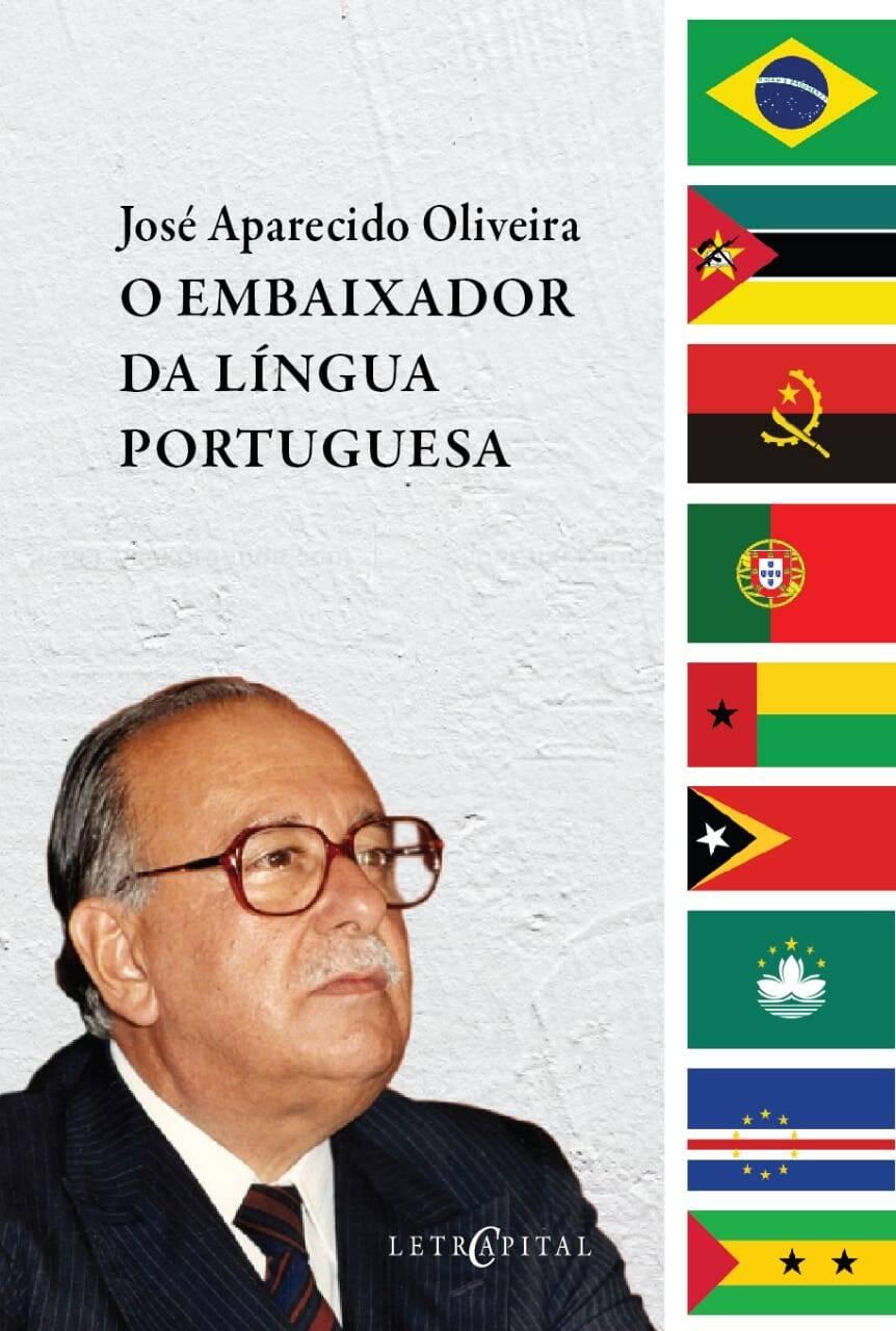 A capa do livro que será distribuído em bibliotecas do Brasil e Portugal    /Foto: Felipe Valentim