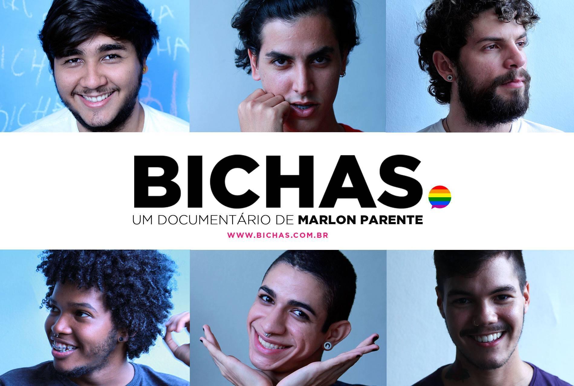 Cartaz do documentário Bichas, que integra a programação de curtas, médias e longas do Festival O Cubo, em cartaz no CCJF / Foto: divulgação